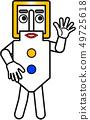 Buckle Man: ไม่มีชื่อ 02 49725618
