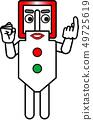 Buckle Man: ไม่มีชื่อ 03 49725619