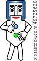 Buckle Man: ไม่มีชื่อ 04 49725620