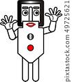 Buckle Man: ไม่มีชื่อ 01 49725621