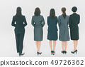 Japanese office workers 49726362