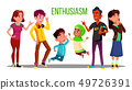 Enthusiastic Multiethnic Students, Adults, Children Vector Characters 49726391
