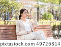 職業女性 49726814