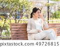 야외 일하는 여성 49726815