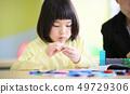 學習小組(個別指導小組,編程) 49729306