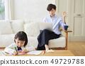 父母和孩子的生活方式 49729788