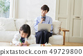 父母和孩子的生活方式 49729800