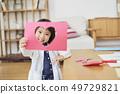 女孩兒童生活方式工匠 49729821