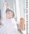女童生活方式 49730084