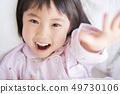 女童生活方式 49730106