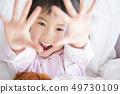 Girl child lifestyle 49730109