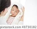 부모와 자식 라이프 스타일 몸치장 49730182