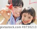 부모와 자식 라이프 스타일 낙서 49730213