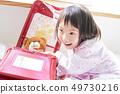兒童女孩入場 49730216