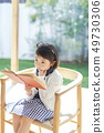 女童生活方式阅读 49730306