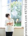 女性生活阅读 49730310