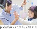 父母和孩子的生活方式 49730319