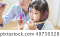 父母和孩子的生活方式 49730328