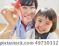 父母和孩子的生活方式 49730332