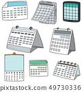 vector set of calendar 49730336