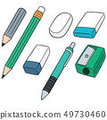 vector set of pencil, eraser and pencil sharpener 49730460