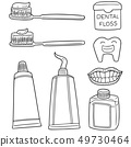 vector set of tooth care set 49730464