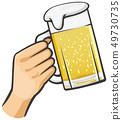 แก้วเบียร์ 49730735