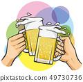 แก้วเบียร์ 49730736
