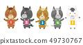 一匹馬 49730767