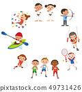 在奧運會的競爭例證 49731426