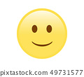 Vector yellow delightful smiley dazzler face icon 49731577