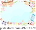 动物和儿童框架 49733179