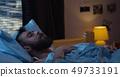 Man having nightmares 49733191