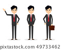 Set of handsome young business man in different 49733462