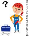 DIY 의문 바지 여성 49733888
