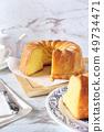 Italian food. Cupcake on soda water 49734471