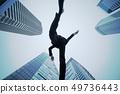 점프하는 비지니스 맨 49736443