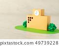 School school building education 49739228