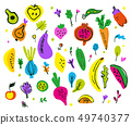 Fruis and vegetables set illustration 49740377