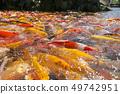 THAILAND PATTAYA SUKHAWADEE PALACE 49742951