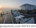 THAILAND PATTAYA CITY VIEW 49743164