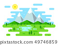 Summer landscape. Hello summer. 49746859