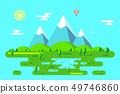 Summer landscape. Hello summer. 49746860