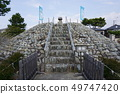 Suzukawa Fujizuka Shizuoka จังหวัด Shizuoka City 49747420