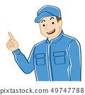 가리키는 모자와 바인더를 착용하는 청년 남성 (컬러 선화와 거친 착색) 49747788