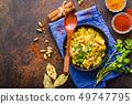 Indian biryani rice 49747795