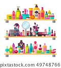 Make Up Things Icons Vector Illustration on White 49748766