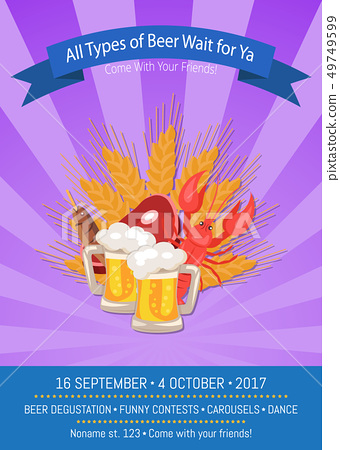 All Types of Beer Wait for Ya Vector Illustration 49749599