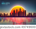 Vector sunset city skyline with modern buildings silhouette. Night city red with reflection in water 49749600