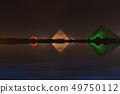 Great Giza pyramids at night, water reflection 49750112